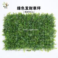 China UVG landscap boxwood hedge artificial plastic grass for interior swimming pool decoration GRS26 wholesale