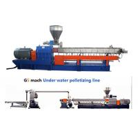 China Under water pelletizing system TPU plastic twin screw extruder wholesale