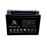 China 12V 6.5AH Sealed Lead Acid Motorcycle Battery High Reliability and Safety wholesale