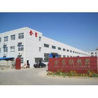 Wuxi Jinxi Heat Exchanger Co.,Ltd.
