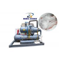 Buy cheap PLC Control Flake Ice Making Machine With 1.5-2.6 mm Ice Thickness,15 Tons /24h from wholesalers