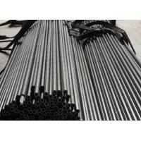 Buy cheap Stainless Steel DIN Cold Drawn Seamless Tube , Mild Carbon Steel Pipe from wholesalers