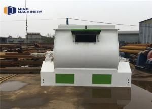 China Dry Mortar Slurry Single Shaft 3t/H Paddle Blender Mixer wholesale
