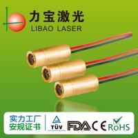 China 635nm 5mW 10mW Cross Line Laser Diode wholesale