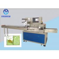 China Matcha Cheese Cake Biscuit Manufacturing Machine Electric 220V New Condition wholesale