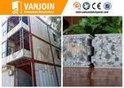 China CE Approved Exterior Lightweight Sandwich Panels For Holiday Apartment wholesale