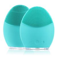 Buy cheap Electric Rechargeable Silicone Facial Cleanser Brush Vibration Massage Multi from wholesalers