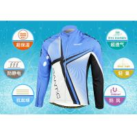 China Cycling mens riding autumn/winter long suits fleece warm ride height pants,fashion design wholesale