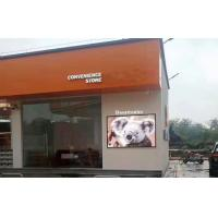 Buy cheap 512mm x 512mm High Brightness Outdoor Slim P4mm LED Video Wall LED Digital from wholesalers