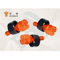 Buy cheap Hard Rock Blasting Tools , Concentric Drilling System With Three Flushing Holes from wholesalers