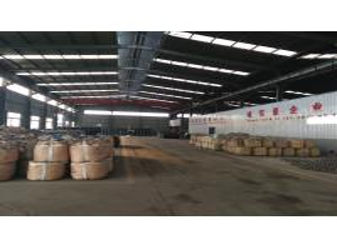 Jinan Zhongwei CastingAndForgingGrindingBallCo.,Ltd