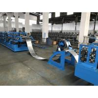 Quality 8 units Punching system Hat Roll Forming Machine / roll forming equipment wholesale