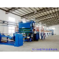 China Durable PVC Coating Machine Synchronized / Separate Control Rail Width wholesale