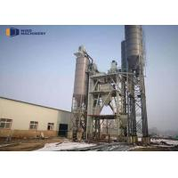 China Dry Mortar Mixer Machine tile adhesive production line Heat Preservation wholesale