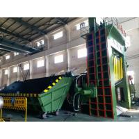 Buy cheap Cylinder Pushing Material Hopper Feeding Color Customized Metal Shear Machine from wholesalers