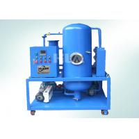 China Carbon Steel Vacuum Turbine Oil Purification System Oil Water Separator System wholesale