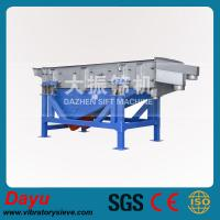 Quality Ground PET Bottles vibrating sieve vbirating separator vibrating shaker vibrating sifter for sale