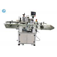 Buy cheap OEM Automatic Shrink Sleeve Bottle Labeling Equipment CE Certificate from wholesalers