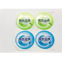 China Sleep Mask Daily Necessary Product Label Stickers Spot UV Surface Handle Full Color Printing wholesale