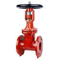 China Fire Fighting Rising Stem Resilient Wedge Gate Valve With Ductile Iron Material wholesale