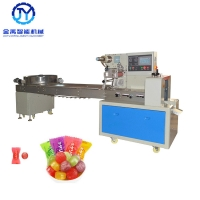 China PID Control 2.4KW 300bags/Min Sugar Packaging Machine wholesale