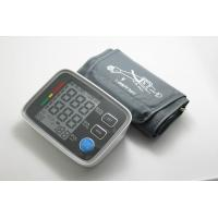 China U80EH Electronic Blood Pressure Monitor / Lightweight Arm Blood Pressure Machine wholesale