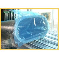 China different size HVAC duct Cover Shield Protective film duct protection tape wholesale