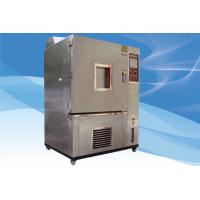YG751E Temperature Humidity Test Chamber Incubator With CE Certification