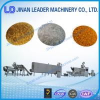 China Cost-saving Nutrition Rice Golden Rice process line wholesale