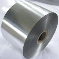 China 1100 3003 5052 H14 Aluminium Coil Sheet Abrasion Resistance For Making Curtain Wall wholesale