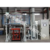 China Benchtop Bottom Loading Furnace Large Ceramic Sintering Vertical Lifting wholesale