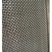 China Hastelloy wire mesh/cloth/ screen wholesale