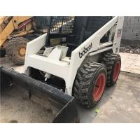 China secondhand cheap original Bobcat skid steer loader s130/s863 with low price and good condition for sale/front loader min wholesale