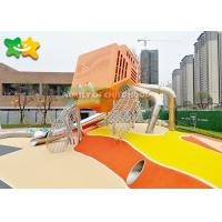 China Hermit Crab Outdoor Play Structures Fiberglass Material UV Resistance For Public Places wholesale