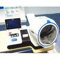 China Omron Professional Automatic Wrist Blood Pressure Monitor For Hospital wholesale