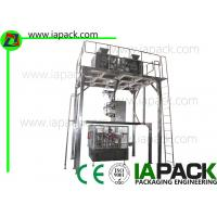Buy cheap Secondary Premade Pouch Packing Machine Bag In Bag packing machine from wholesalers