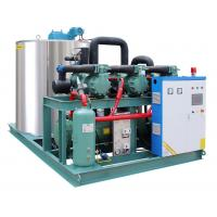 Buy cheap 40T/24H Automatic Ice Maker Machine For Mine Cooling And Freezing from wholesalers
