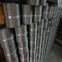 Buy cheap stainless steel reversed dutch weave ribbon filter wire mesh/Reverse Dutch Twill from wholesalers