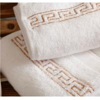 China High Quality Whoesale Best Sale hotel towel with 100% Cotton towel/Embroidery bath towel on sale