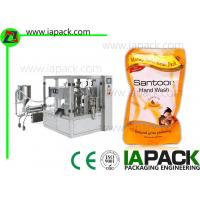 Buy cheap Automatic bag-given doypack packing machine Liquid and paste Packaging Machine from wholesalers
