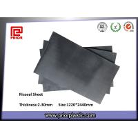 China 6X1220X2440mm Risholite Sheet for PCB Fixtures wholesale