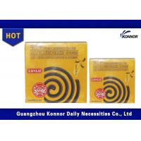 Buy cheap High Efficiency Mosquito Repellent Coil Mosquito Killer 140MM Black Mosquito from wholesalers