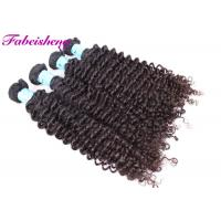 Buy cheap 9A 16 Inch Full Cuticles Curly Virgin Human Hair Extensions For Black Women from wholesalers