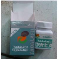 Buy cheap Tadalafiili Cialis C50 Male Sex Enhancement Pills For Impotence And Premature Ejaculation from wholesalers