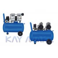 China Car Painting Portable Oilless Air Compressor Avant Garde Design 2 Year Warranty wholesale