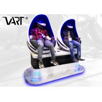 Buy cheap 2 seaters 9D VR cinema, 9d vr simulator with double egg chairs and 3 free interactive games from wholesalers