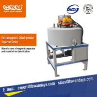 Quality Dry Powder Magnetic Iron Separator 15A220 High Speed Separator Equipment wholesale