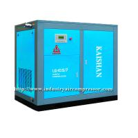 China Stationary Rotary Screw Air Compressor High Efficiency 10 M3 / Min 7 Bar wholesale
