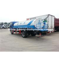 Quality Professional SINOTRUK HOWO 4X2 Water Tank Truck 6595x2200x2550mm wholesale