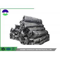 Buy cheap Customized Dimension Geotextile Dewatering Tubes For Mining Area Soft Mattress from wholesalers